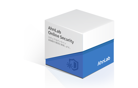 AhnLab Online Security